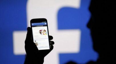 Facebook Hayatımızda Nasıl Kullanılıyor?